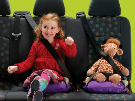Как обезопасить ребенка во время поездки в автомобиле?
