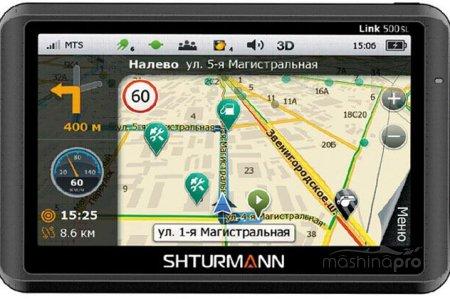 Какой автомобильный навигатор выбрать? Лучшие из лучших