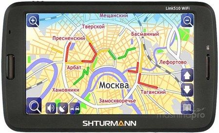 Трудности выбора навигационной системы: мнение пользователей