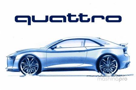 Легенды полноприводных моделей Audi Quattro в мини-обзоре