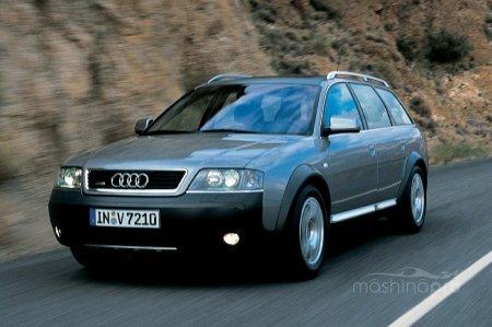 Audi Allroad - первый внедорожник немецкого концерна
