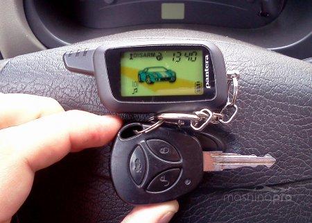 Сигнализация пантера с автозапуском инструкция