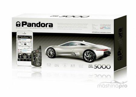 Pandora 5000 – охрана личного автомобиля на уровне охранного агентства