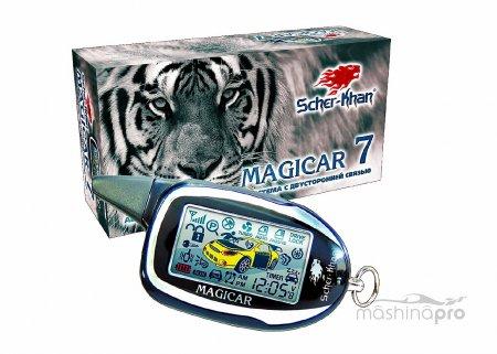 Электронная охрана - SCHER-KHAN MAGICAR 7 или просто – магия защиты