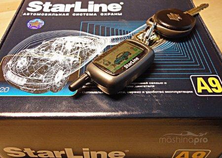Освоение приемов управления сигнализация Стар Лайн A9