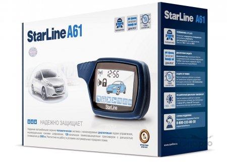 Современная модульная сигнализация Starline модификации A61 - изучайте и выбирайте полезные гаджеты