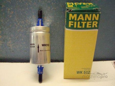 Методика самостоятельной замены топливного фильтра на Lada Kalina