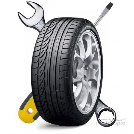 Как выполнить самостоятельно бортировку шин на автомобиле?