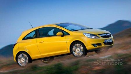 Оценка последних моделей Opel Corsa от отечественных автолюбителей