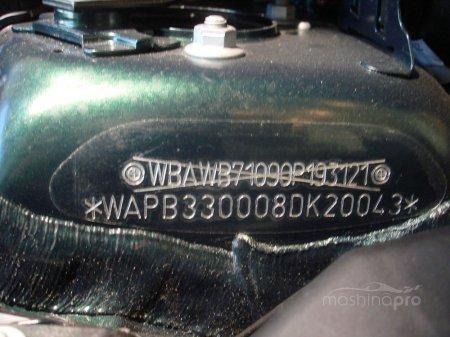 Как использовать идентификационный номер при определении комплектации автомобиля?