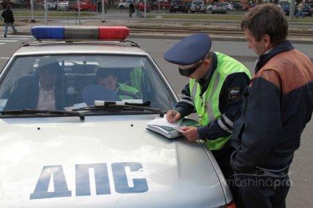 Как проверить автомобиль на наличие штрафов ГИБДД?