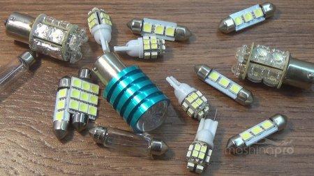 Выбор светодиодных ламп для автомобильных фар