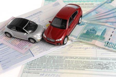Страхование автомобиля для получения денег на его ремонт