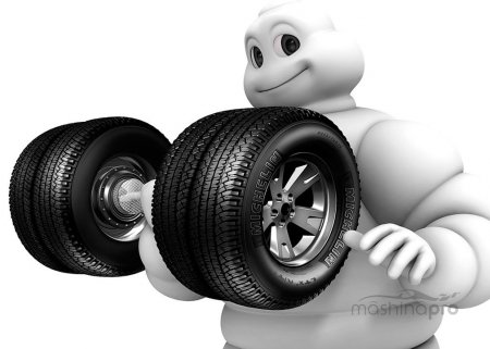 Покрышки MICHELIN