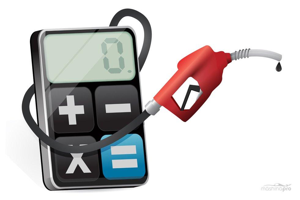 рассчитать потраченный бензин по марке авто