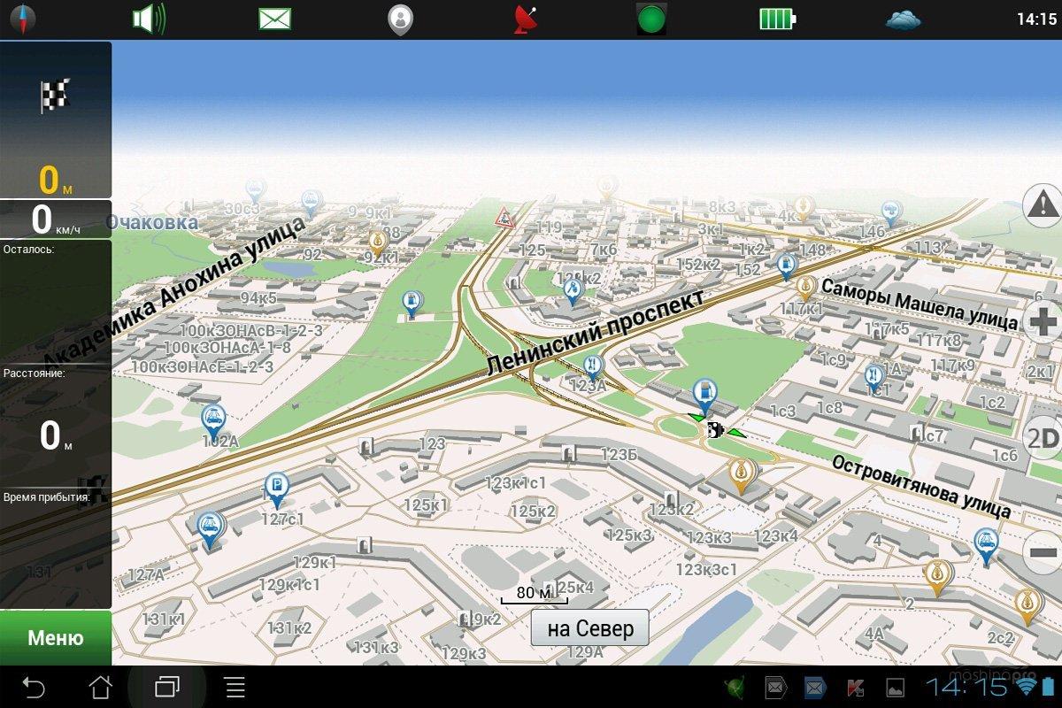 Как сориентироваться на дороге в условиях мега-полиса с помощью навигационных устройств