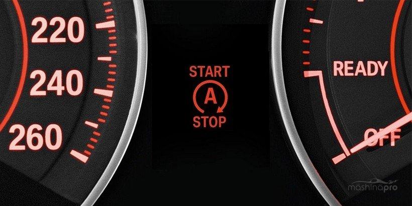 Система старт стоп на автомобиле что это