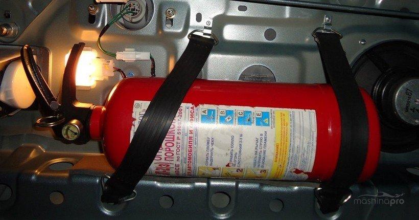 Огнетушитель автомобильный закон