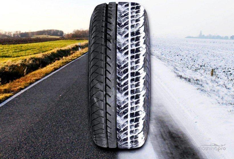 Летняя и зимняя шины
