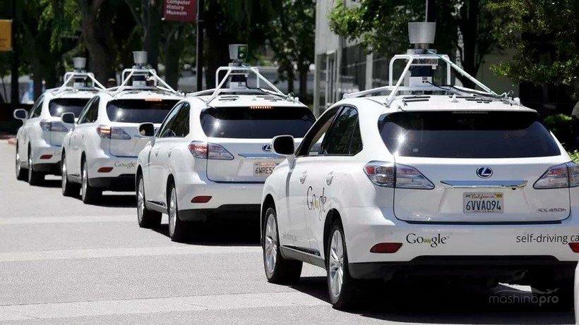Гугловские беспилотники