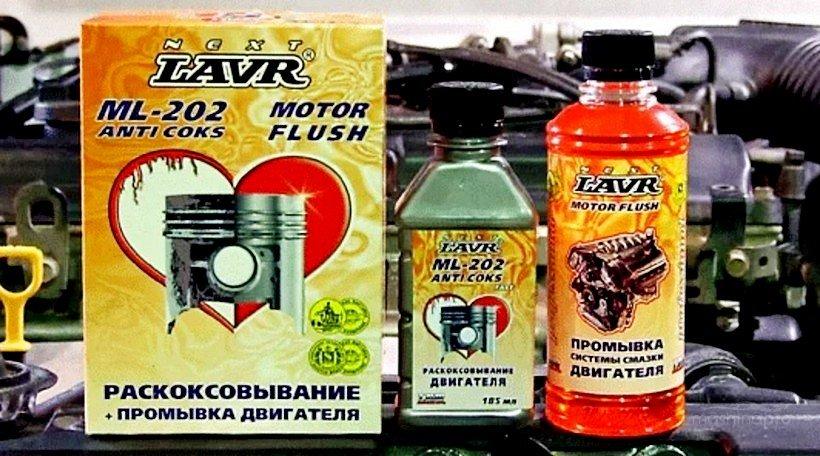 Средство ЛАВР для раскоксовки двигателя