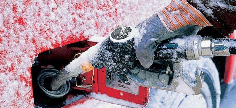 Заправка зимним топливом
