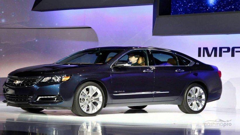 Современный Chevrolet Impala