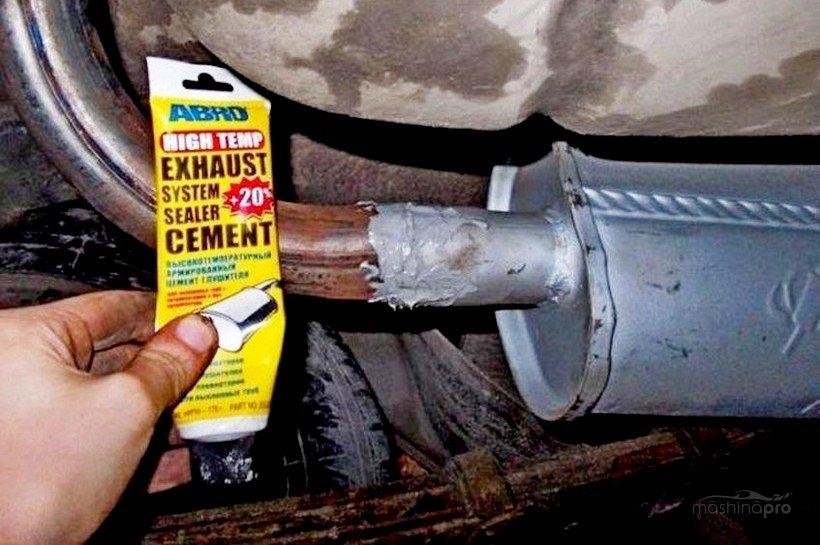 Холодная сварка для глушителя