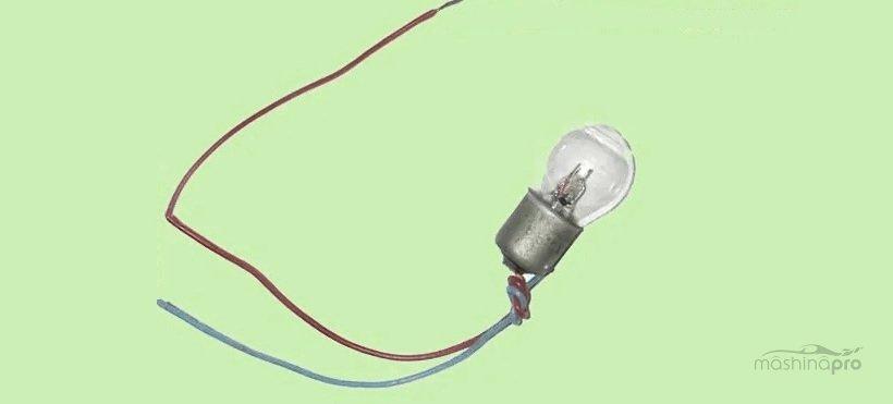 Лампочка с проводами