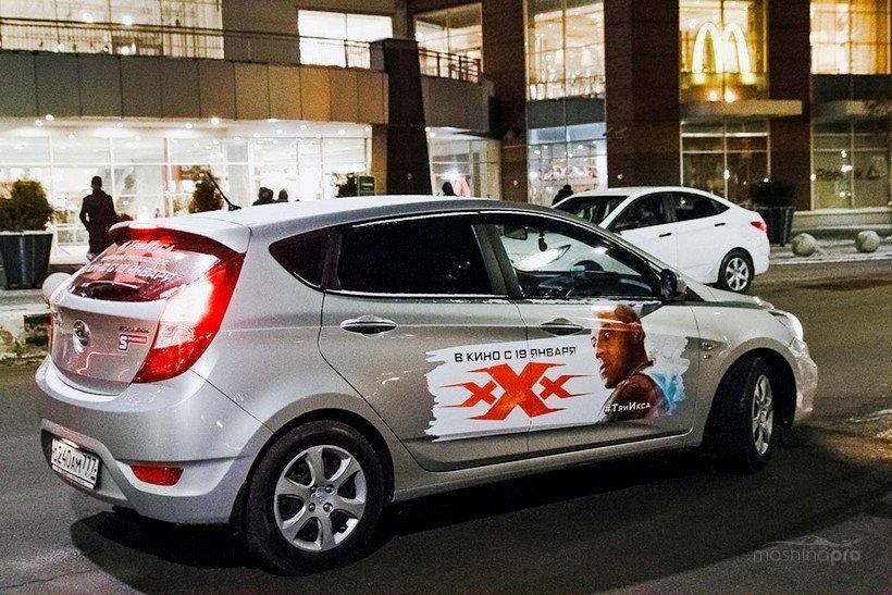 Реклама на личном авто