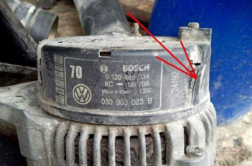 Защелка крышки генератора